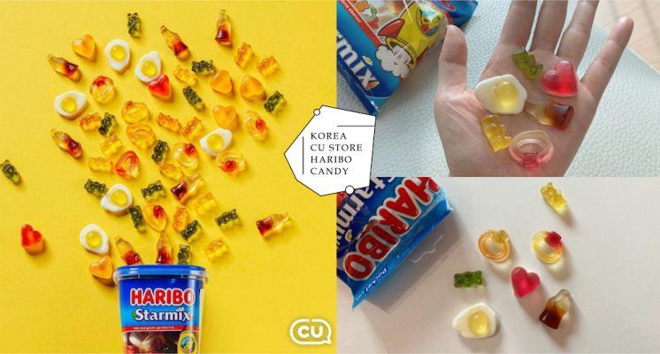 韓國HARIBO全新小熊軟糖萌翻♡「STARMIX宇宙星際版本」做成荷包蛋、戒指及愛心造型!台灣這裡也買得到!