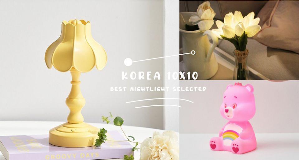 歐膩房間必備!精選5款韓國10x10超療癒夜燈!鬱金香花束、史努比夜燈擺在房間也非常有質感♡