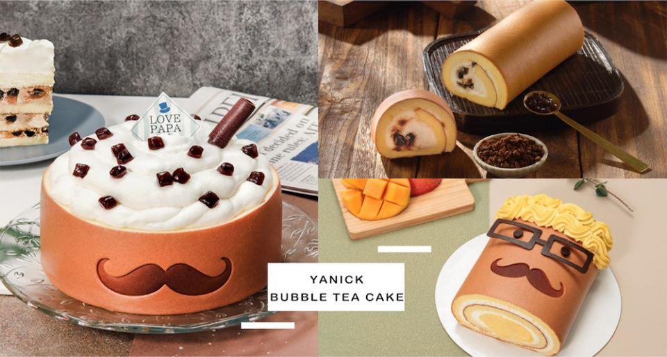 珍奶控吃起來!亞尼克88節推「黑糖珍珠奶茶」蛋糕,還有放大版「俏鬍子歐爸爸」巨大生乳捲吃得超過癮!