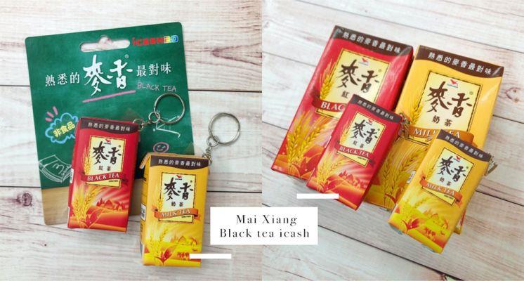 熟悉的麥香最對味!經典包裝變迷你「麥香紅茶、奶茶icash2.0」、711門市也買得到!