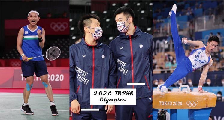 盤點2020東京奧運「8位台灣之光16句金句語錄」!李洋:「等待奇蹟,不如為自己留下努力的軌跡!」