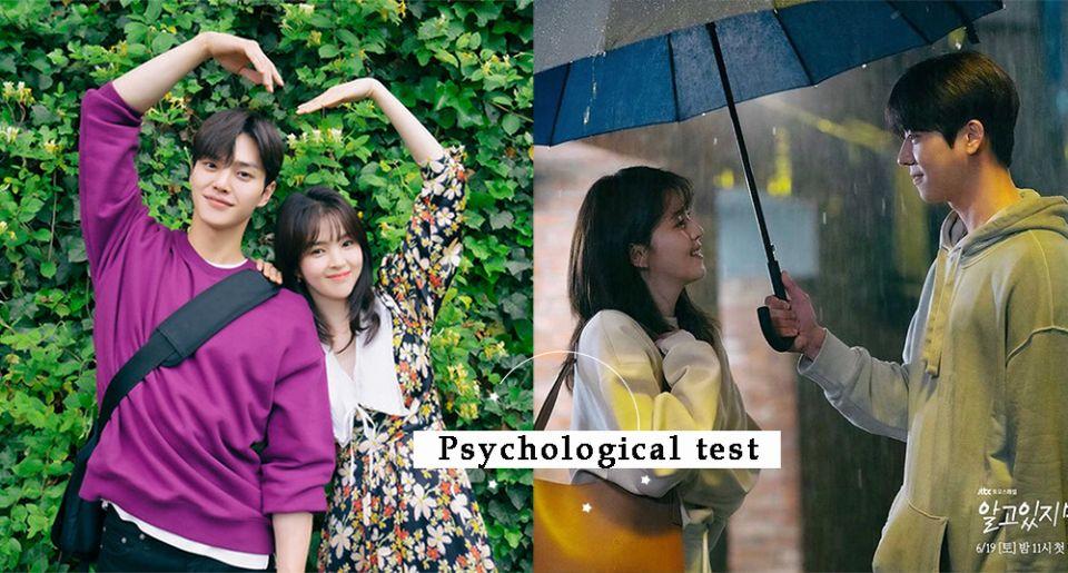 韓網瘋傳氣球心理測驗!從4個氣球顏色中看出你適合的戀愛對象與性格!選這個顏色的人是控制狂!