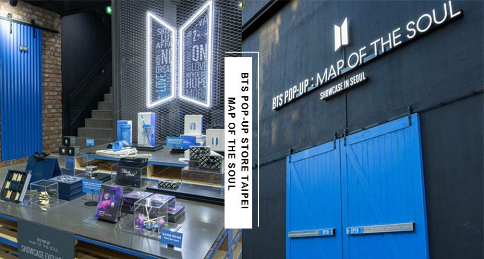 阿米們必衝!台灣第一個BTS快閃店「MAP OF THE SOUL」登陸台北!三大主題牆必拍、超過300種周邊商品、9/14起免費入場