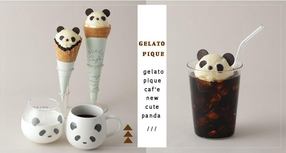 日本夢幻午茶gelato pique café新推超萌「熊貓牛奶冰淇淋」!香濃巧克力醬加上牛奶冰淇淋很可以!