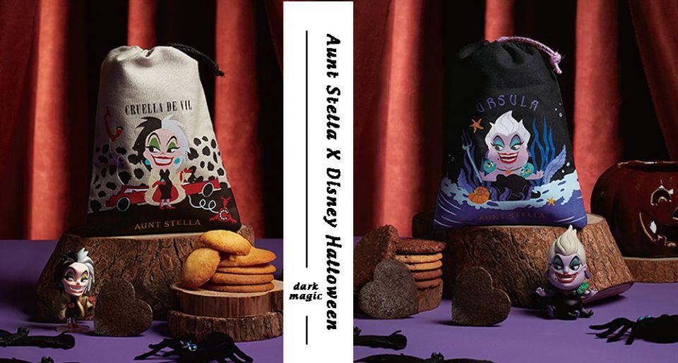 這手工餅乾太邪惡!Aunt Stella驚喜新推「迪士尼反派」萬聖節禮盒!黑魔女、烏蘇拉、庫伊拉釋放Q版黑心勢力♡