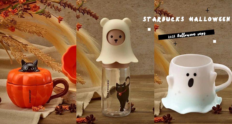 貓奴請收!星巴克新品「萬聖黑貓系列」28款Q萌周邊!貓咪精靈、南瓜喵喵杯最應景!還有可愛幽靈馬克杯!