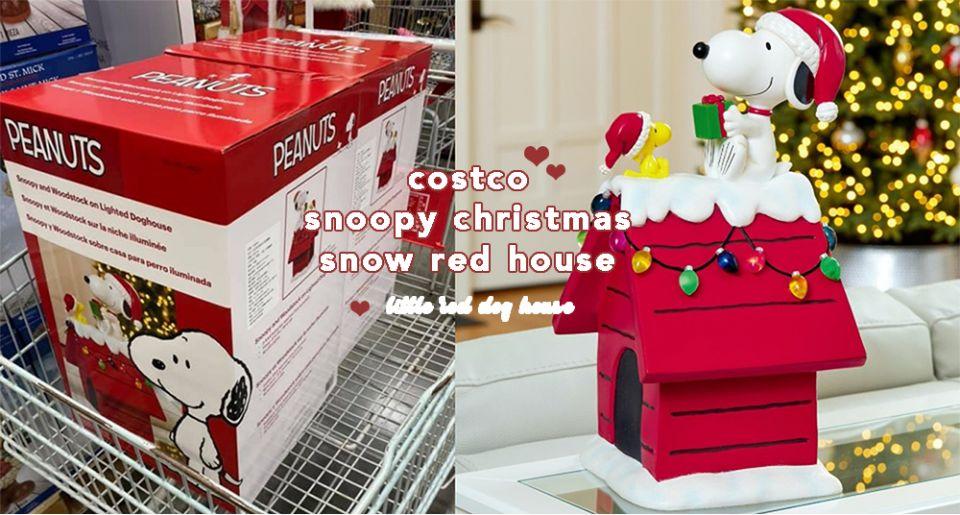 COSTCO必買!超Q萌「Snoopy聖誕紅色小屋」開賣!積雪小狗屋+彩色燈飾,濃濃聖誕風超前部署!