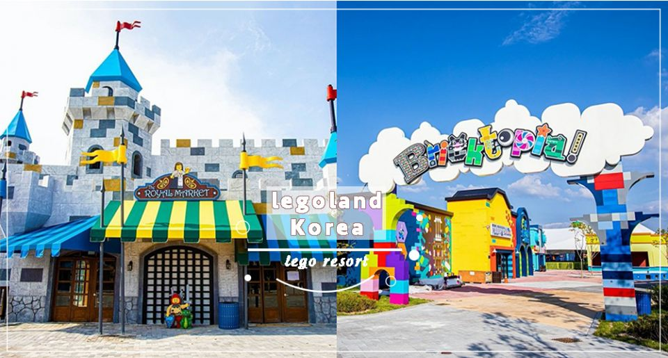 全亞洲最大「樂高樂園」2022韓國春川正式開幕!首座島上樂園、7大主題區+40項遊樂設施,樂高迷必列入人生清單!