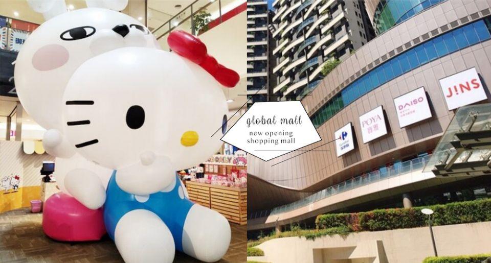 桃園一日遊好去處!環球購物中心桃園A19正式開幕!巨大Kitty氣球必拍、超齊全日韓零食都在這裡買!