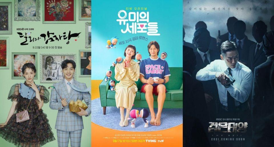【2021追劇情報局】9月韓劇推薦!金高銀《柔美的細胞小將》9/17開播,作為MBC收視希望的南宮珉新劇提前上線