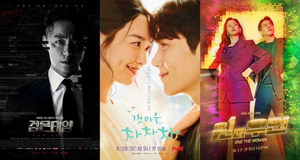 九月熱播韓劇清單!《海岸村恰恰恰》、《黑色太陽》好評必追,這部意外成為九月黑馬!