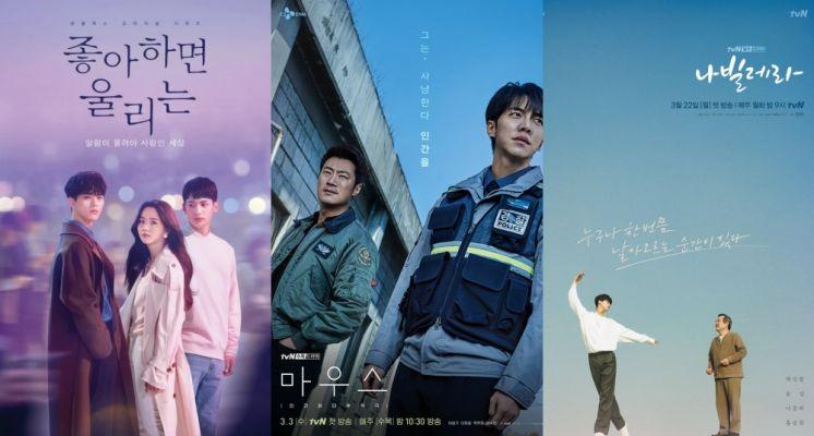 【追劇情報局】2021三月韓劇推薦!李昇基《Mouse》、宋江《喜歡的話請響鈴2》即將開播,三月根本就是宋江月啊~