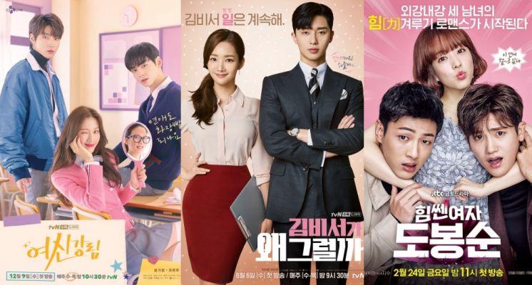 【追劇情報局】13部必追韓國漫改劇!浪漫愛情、恐怖驚悚通通有,這部更被喻為「人生必看神劇」