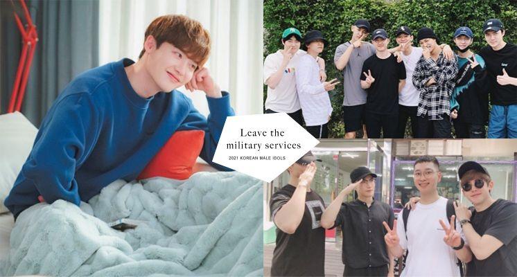 盤點2021年將退伍的韓國男星!李鐘碩、朴炯植、EXO D.O預計明年一月陸續退伍!