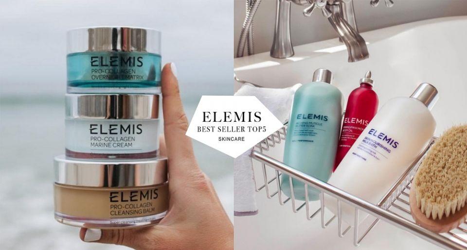 【美妝帶貨王】ELEMIS人氣必買TOP5!每9秒賣出一瓶的「海洋膠原乳霜」一用就愛上!