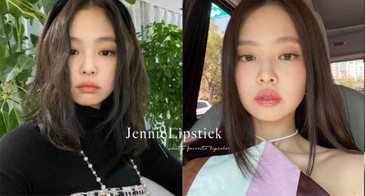 【美妝帶貨王】地表最強帶貨女神Jennie!韓妞搶擦「奶茶裸色、寶寶泰奶色...」每支都是經典唇色