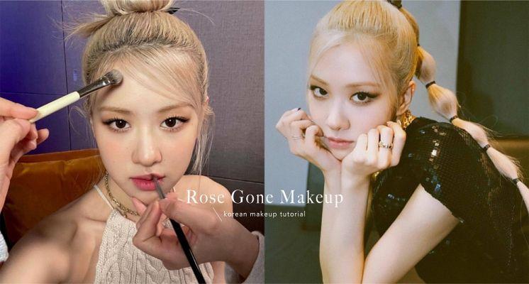 BLACKPINK Rosé MV妝容解析!御用化妝師親授彩妝教學、使用產品一次全公開!
