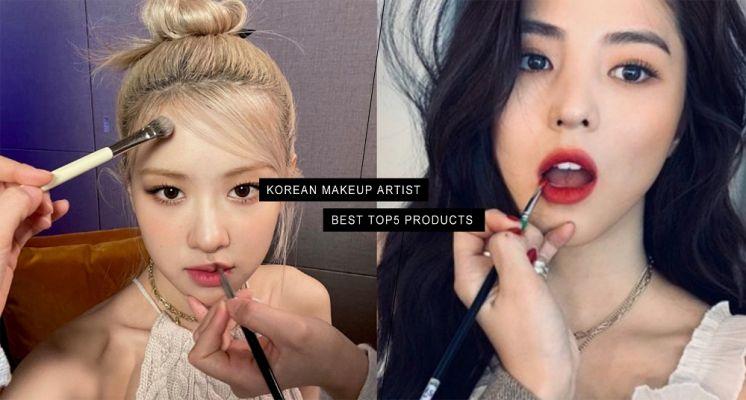 韓國彩妝師愛用品公開!用到鐵片的遮瑕膏、被油畫筆耽誤的彩妝刷⋯⋯ 這幾樣高CP值認證!