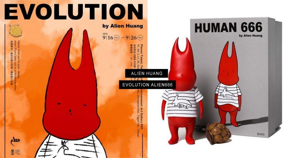 小鬼黃鴻升個展《EVOLUTION》9/16開幕!為期10天,周邊商品搶先看!