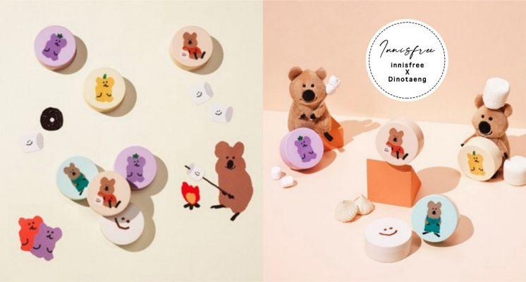 台灣上市日期出爐!innisfreeXDinotaeng將推出限定版的蜜粉包裝,印上可愛袋鼠超療癒!