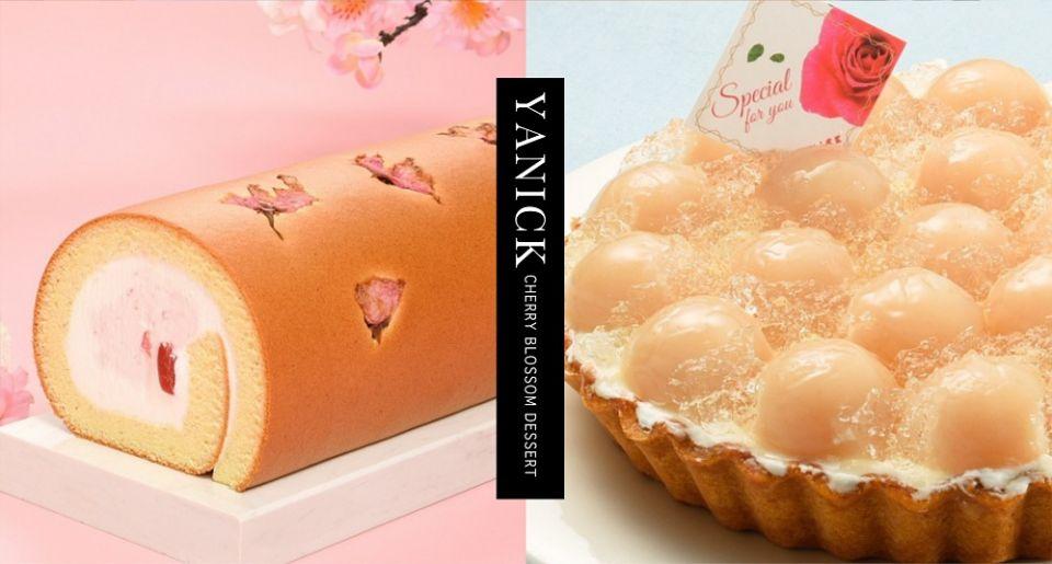 櫻花季必吃!亞尼克推出「櫻櫻梅黛子生乳捲」,再加碼夢幻系甜品「荔枝多多派」、「鮮莓芋花圓雙享派」