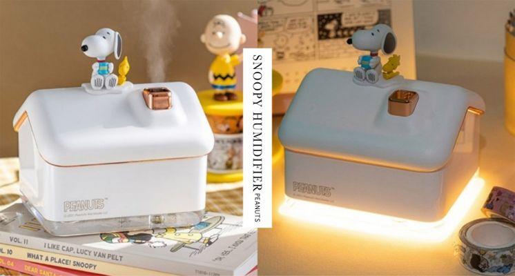 療癒又實用!韓國10X10推出「史努比純白小屋加濕器」,還可以當作夜燈使用!
