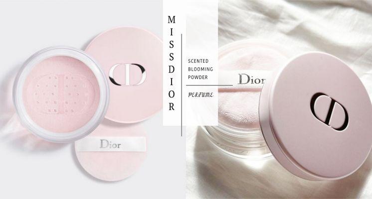 撩男必備!DIOR推出玫瑰香氣的「花漾迪奧香體蜜粉」,搭配柔霧粉外殼認真美炸~