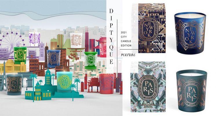 不出國也買得到!DIPTYQUE「城市限定蠟燭系列」4/15限量開賣,為期10天千萬別錯過!