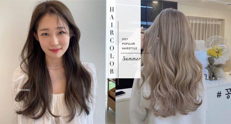 2021夏季必染髮色整理:玫瑰金、奶茶淺棕、薄荷米棕三款超顯白,自帶輕盈仙氣感!
