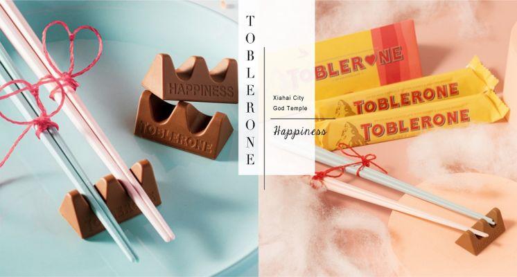 七夕限定聯名!瑞士三角巧克力X台北霞海城隍廟推出「幸福筷架組」,7-11獨家販售!