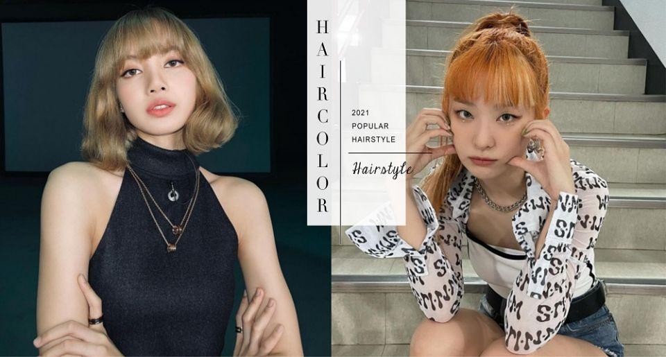 妳適合淺髮色還是深髮色?七點教你挑選最適合妳的髮色,染完膚色直接亮三階!