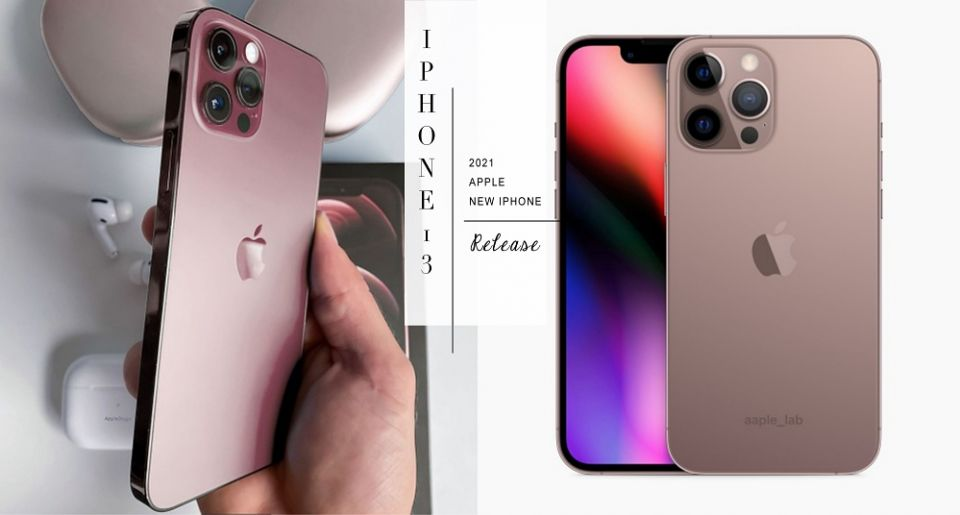 iPhone13 價格、上市日期搶先曝光!再多一新色玫瑰金,價格逼近7萬成史上最貴!
