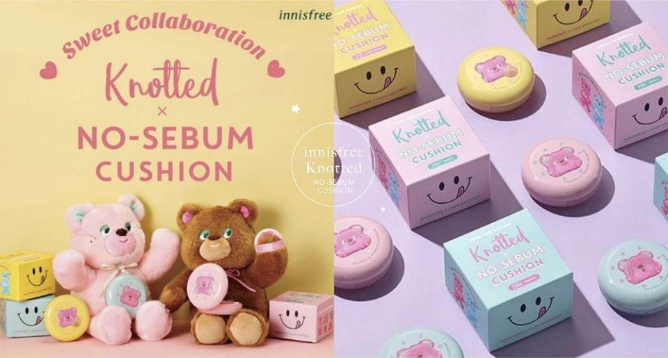 這波聯名超可愛!innisfreeXKnotted合作推出小熊聯名氣墊,甜甜圈包裝實在太療癒~