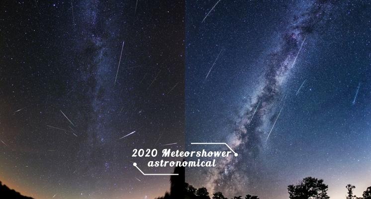 「雙子座流星雨」壓軸登場!每小時150顆流星劃過天際~為2020劃下完美句點♡