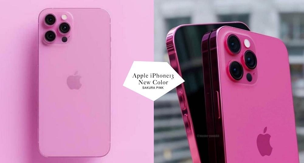 少女心爆棚!iPhone13可望推出夢幻「少女粉」色,最快預計年底上市!