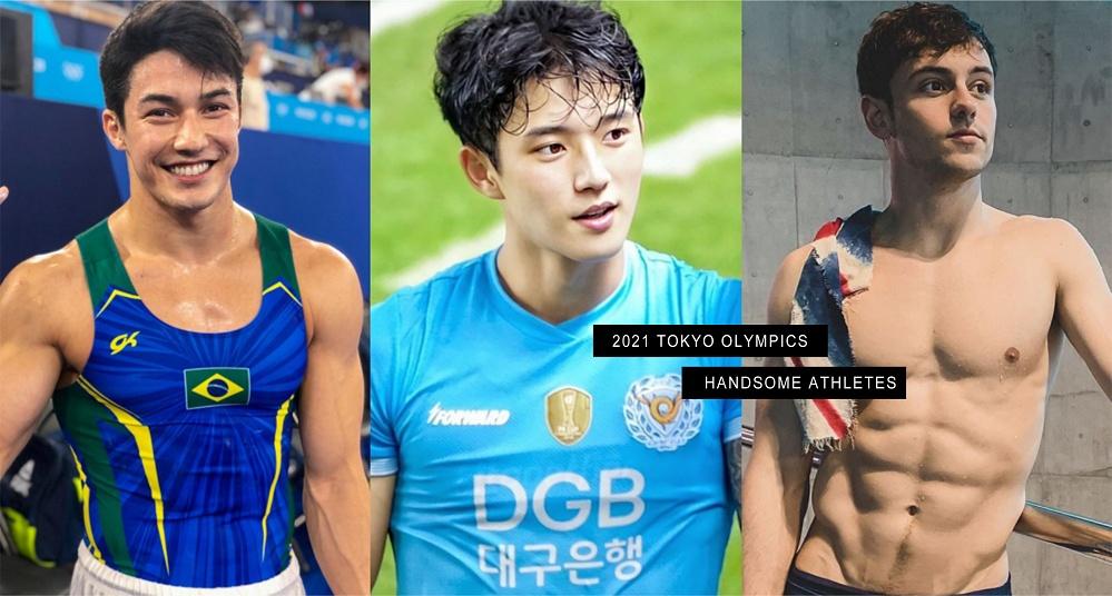2021東京奧運必追鮮肉帥哥!台灣19歲小蝶王「王冠閎」、韓國偶像級選手「鄭勝元」,還有跳水小王子 Tom Daley!