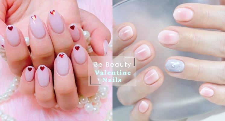 自己一個人過節也要美美的!超粉嫩的「招桃花指彩」 讓你從內到外散發浪漫氣息♡