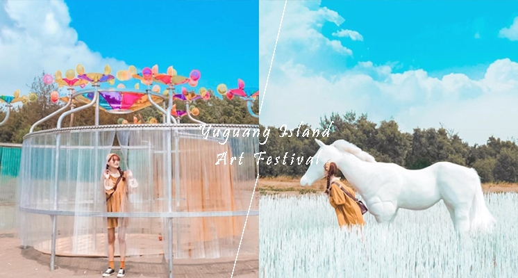 美到不可思議!踏進夢幻新海島樂園,「2019漁光島藝術節」打造26件絕美裝置藝術,高人氣作品美到讓人融化♡