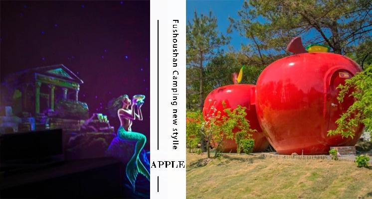 掉下18顆巨蘋果!福壽山農場打造超萌「蘋果露營屋」,在蘋果裡住一晚夢幻度直逼白雪公主♡