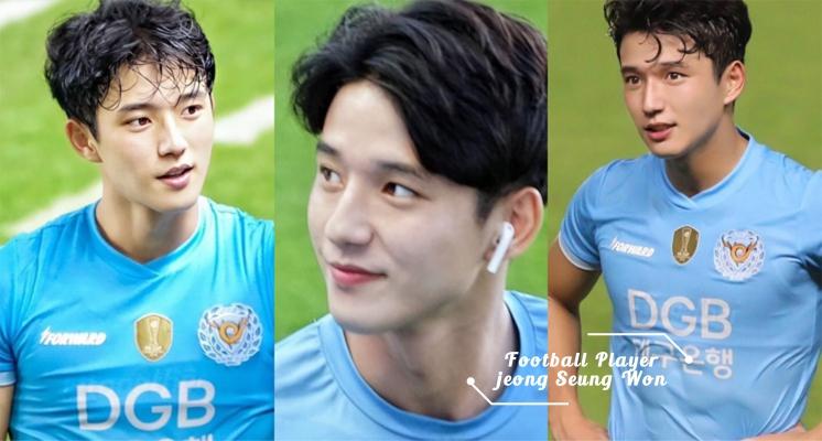IG先追起來!讓全網少女暴動的韓國22歲足球小鮮肉鄭勝元(정승원),帥氣外表激似SHINee珉豪和EXO CHEN!