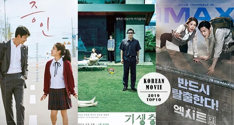 2019韓國電影「票房口碑TOP10」公布!第一名居然《超越寄生上流》,每部經典作品都值得回味啊~