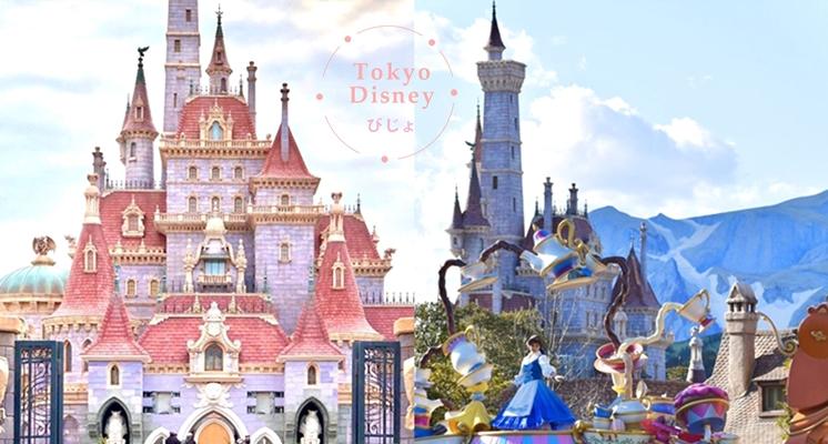 今年春天開幕!東京迪士尼《美女與野獸》粉色公主城堡曝光,貝兒夢幻小鎮還原呈現唯美度必朝聖!