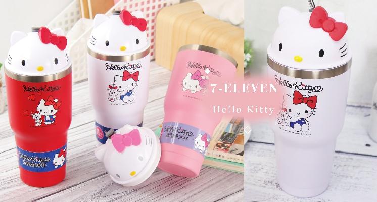 Kitty陪你環保愛地球!3款超卡哇伊「Hello Kitty保冰杯」好欠收,喝個飲料也被療癒♡