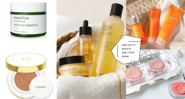 2020韓國Get It Beauty排名出爐!票選第一名的保濕霜、化妝水、洗面乳(上)