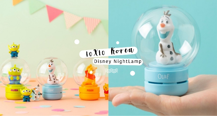 讓雪寶、維尼還有三眼怪陪你入睡♡韓國10X10超Q「迪士尼香氛小夜燈」,點亮同時還會散發療癒香氣~