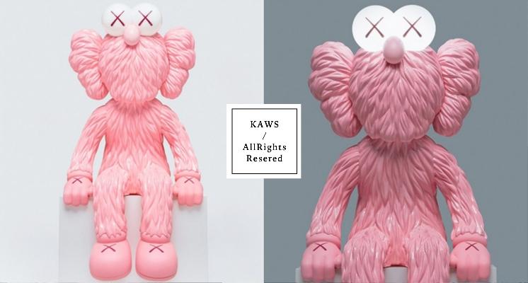睽違兩年!KAWS再度推出「粉紅色KAWS BFF燈座」,全球限量150隻,超驚人售價你敢買單嗎?
