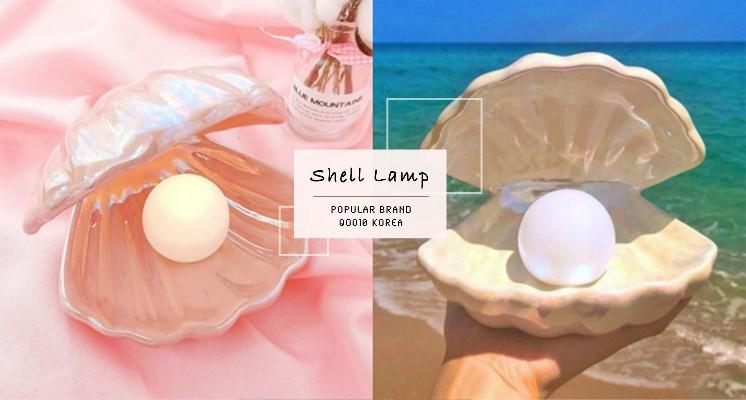 圓一個美人魚夢♡韓國推出超美「珍珠貝殼小夜燈」,精緻的玻璃貝殼+珍珠夜燈,夢幻程度直逼天際~