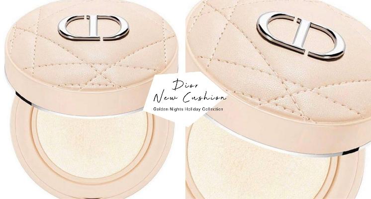 彩妝控必收藏!DIOR 2020聖誕系列推出「奶油皮革氣墊粉餅」實在美到犯規,準備先搶一波!