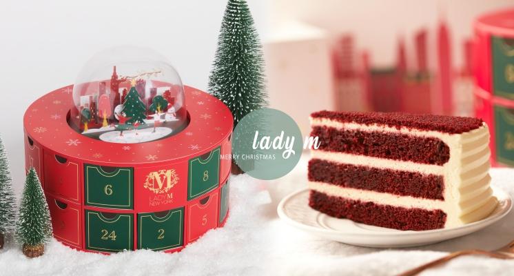 Lady M「水晶球聖誕倒數月曆」夢幻爆棚!紅絲絨蛋糕陪你度過浪漫聖誕♡