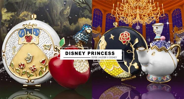 公主控要失心瘋!Estee LauderXDisney推出「公主限定系列彩妝」,白雪公主的粉餅盒實在美炸~